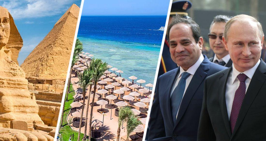 Как произойдет открытие Египта: об открытии курортов совместно заявят президенты РФ и АРЕ