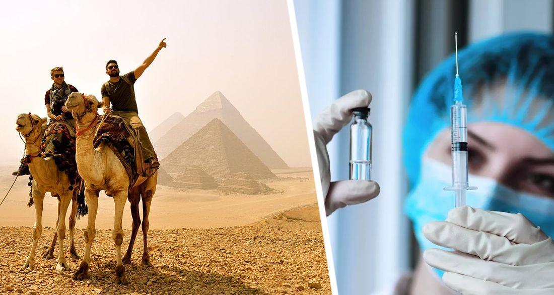 Готовясь к рейсам из России Египет начал поголовную вакцинацию работников туризма в Хургаде и Шарм-эль-Шейхе