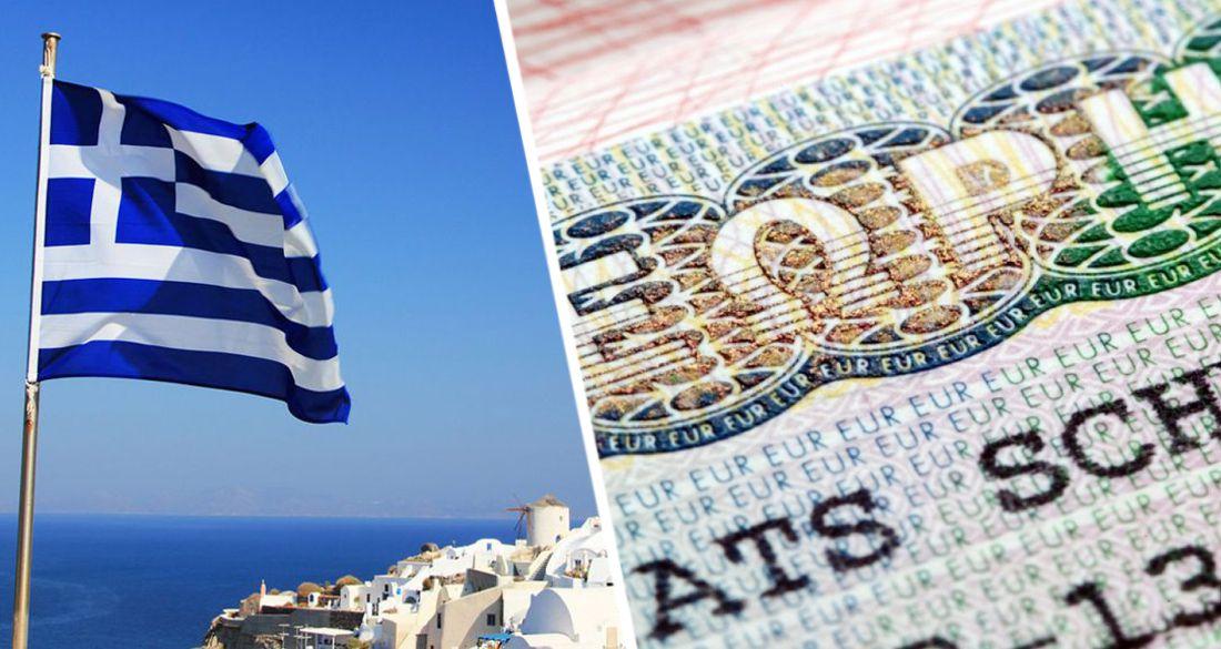 Греция должна отменить обязательную визу для российских туристов – призвал политик