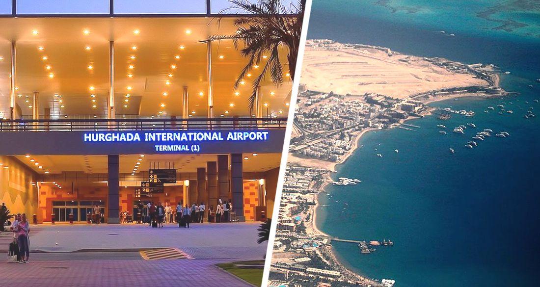 К прилёту российских туристов безопасность аэропортов Хургады и Шарм-эль-Шейха усиливают специалистами из Москвы