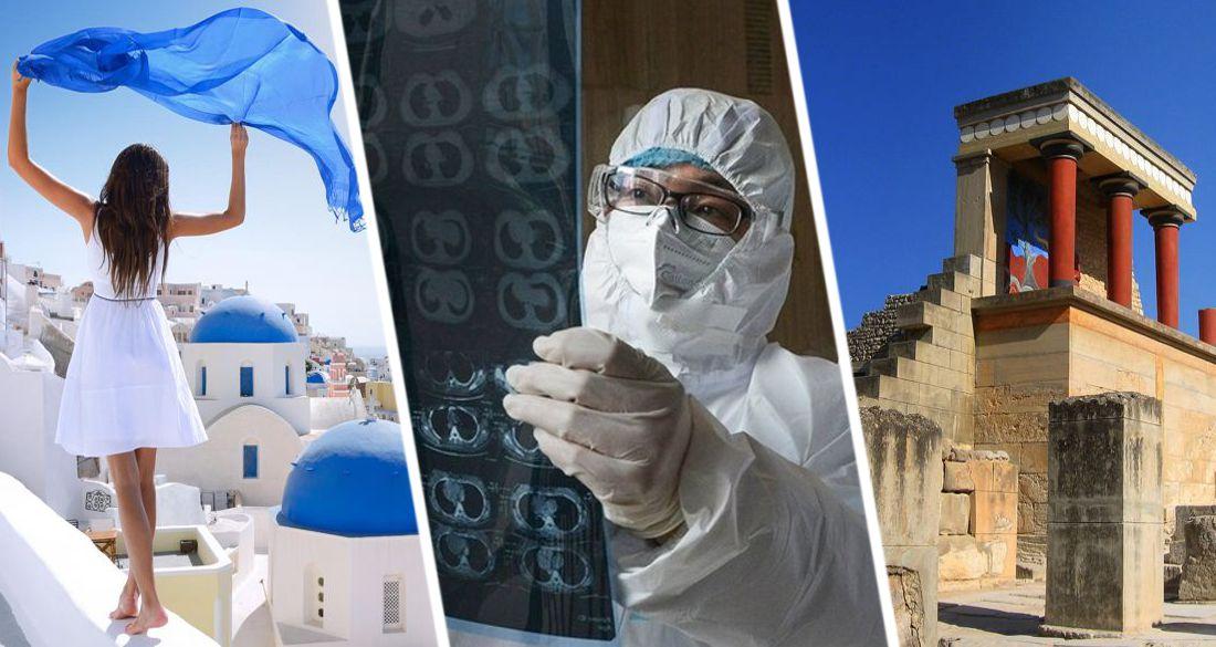Что ждет туристов, пойманных с коронавирусом в Греции: на Крите начали выявлять инфекцию у отдыхающих