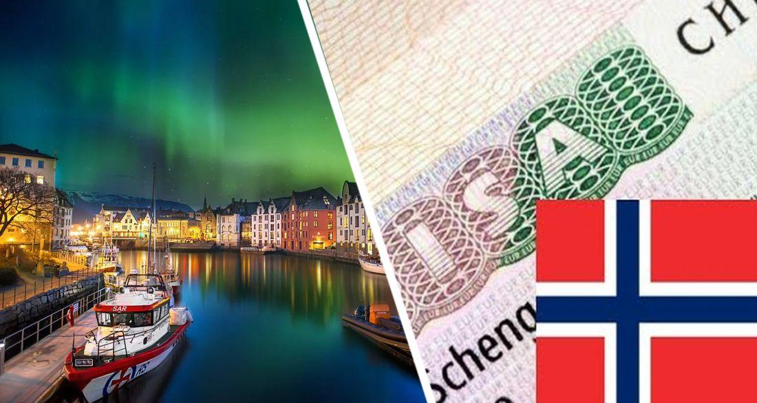 Норвегия огласила новые правила въезда