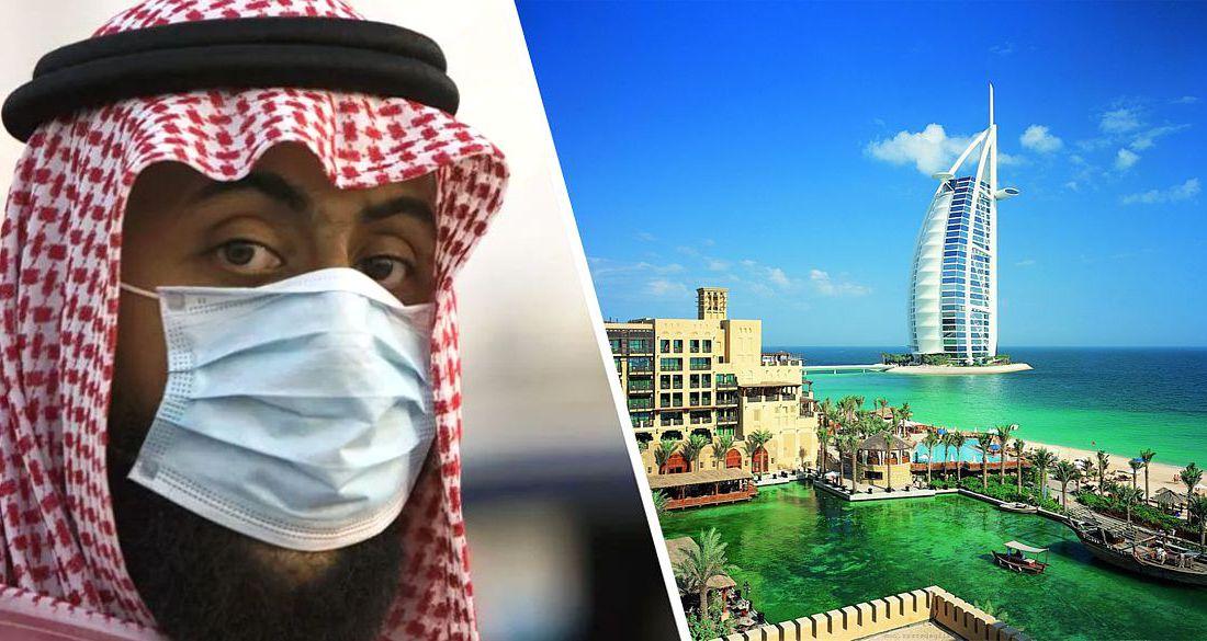 TUI огласил важную информацию для туристов по столице ОАЭ