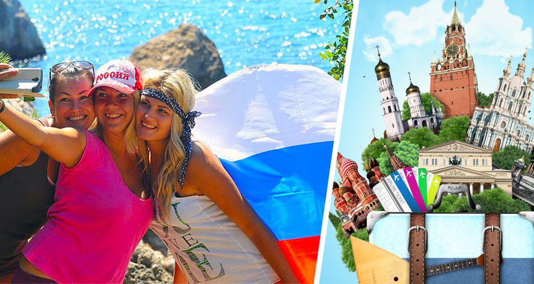 Стало известно, где предпочитают отдыхать российские туристы