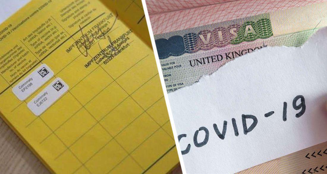 В Европе вскрыта масштабная кража ковидных паспортов для продажи туристам