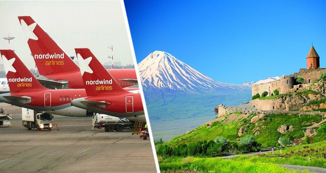 Пегас запускает полетную программу в соседнюю с Турцией страну. И это вовсе не Греция...