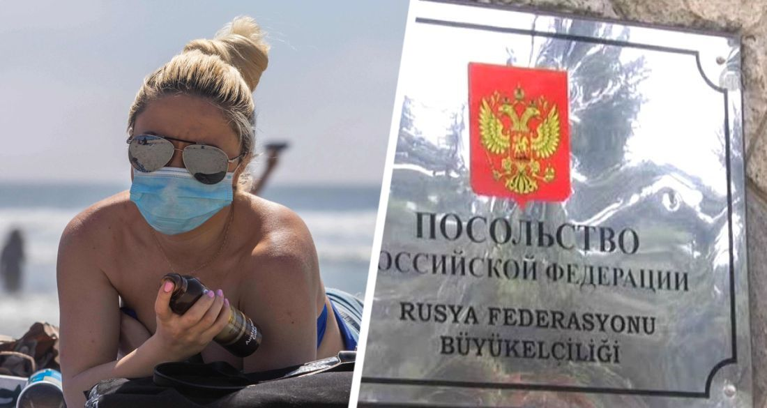 Посольство РФ в Турции предупредило туристов о новых ограничениях