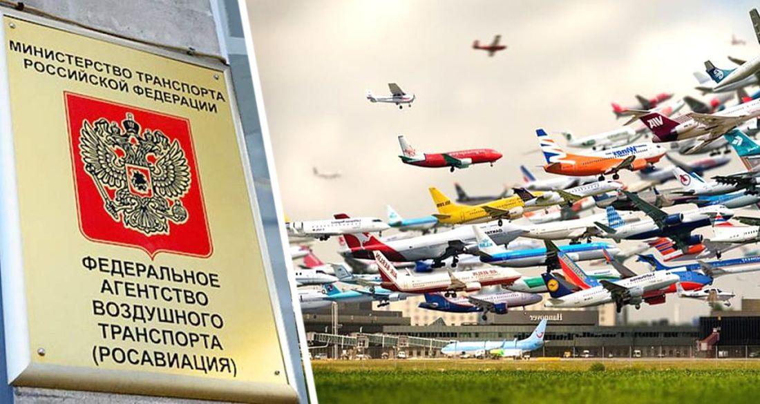 Российские авиакомпании получили около 100 допусков на зарубежные курорты, популярные у российских туристов