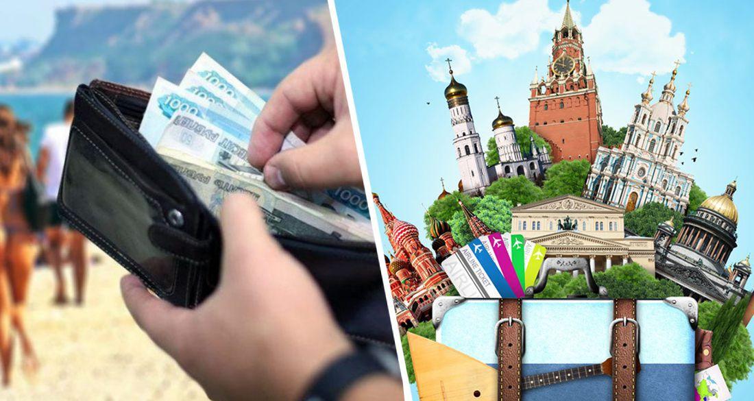 После закрытия Турции российских туристов размещать на курортах негде