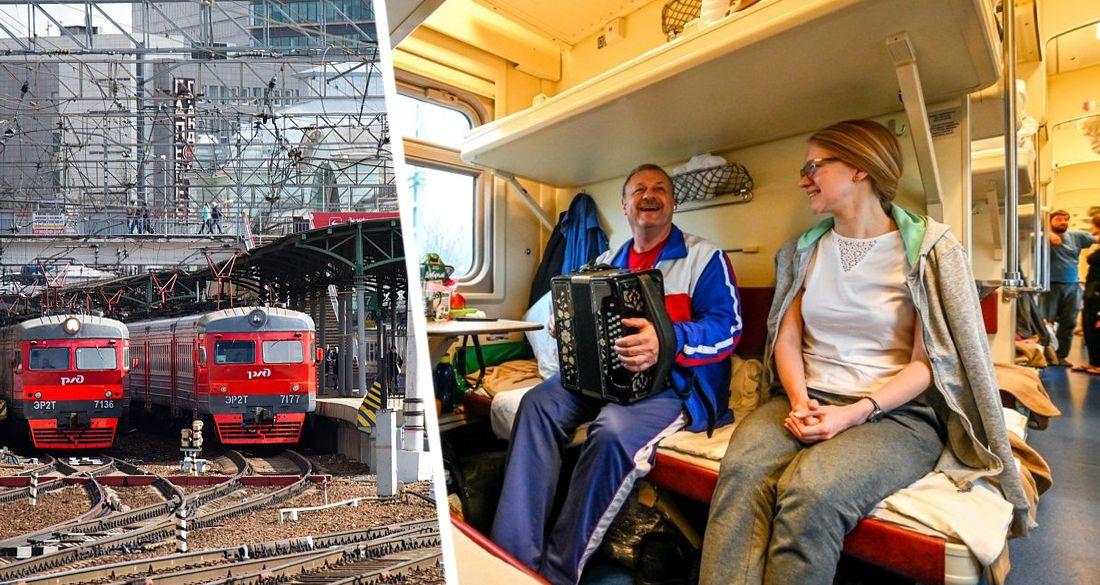 Как в поезде грамотно «права качать»: Роскачество научило россиян