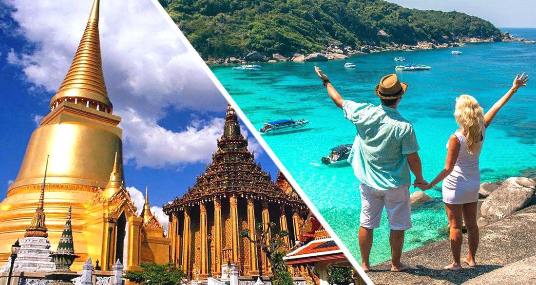 Таиланд сообщил, что ждет иностранных туристов в 2021 году: всё разбили на этапы