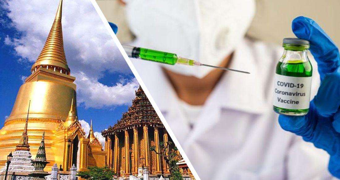 Таиланду российские туристы оказались не нужны: уколотых Спутником-V вакцинированными считать не будут