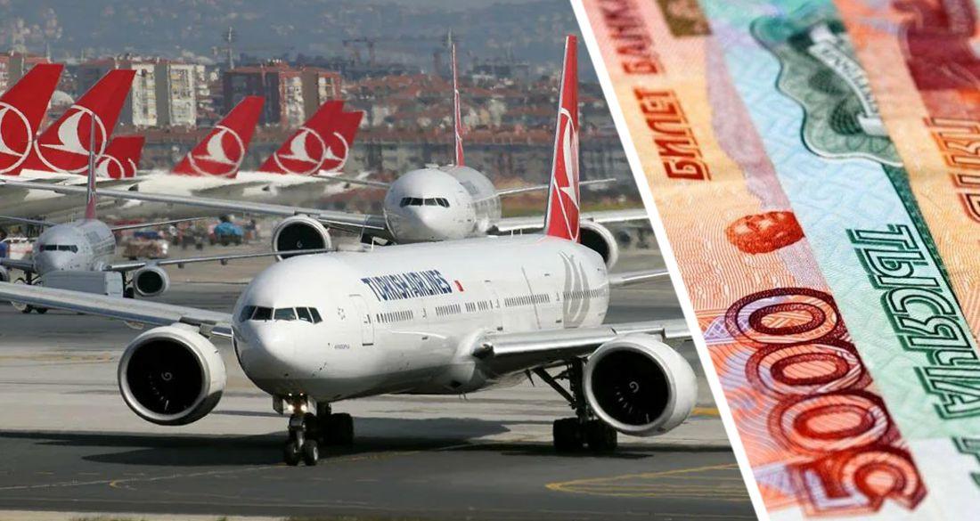 Это открытый грабеж: билеты в Турцию и обратно продают по 134'000 рублей в экономе, но его уже нет