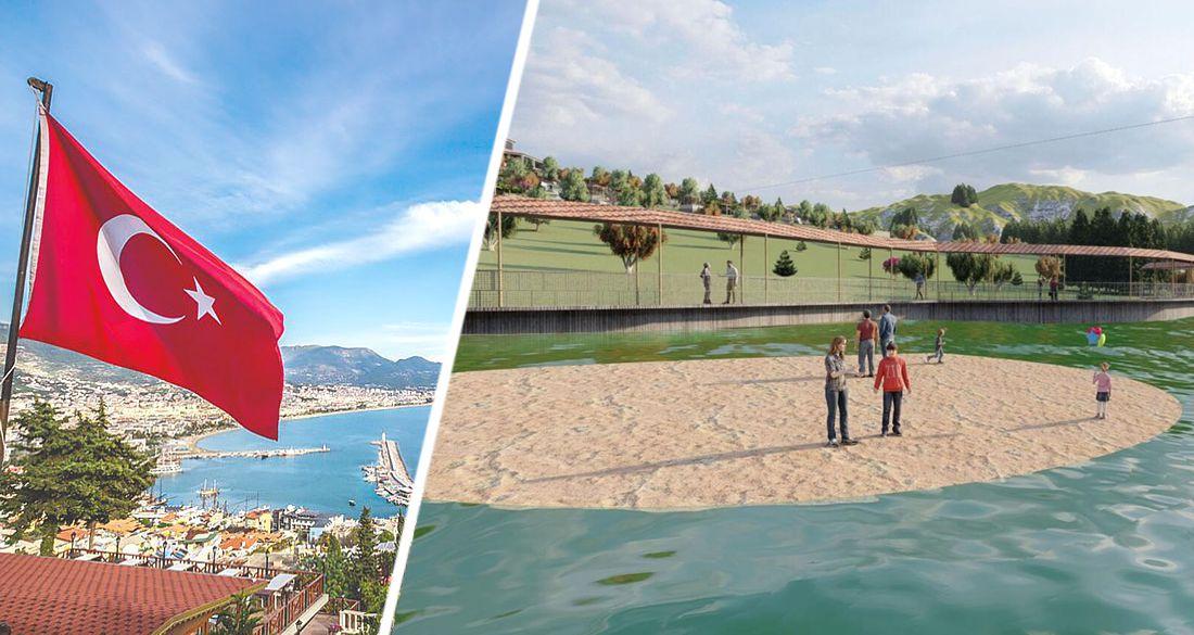 В Турции для туристов появилась новая достопримечательность