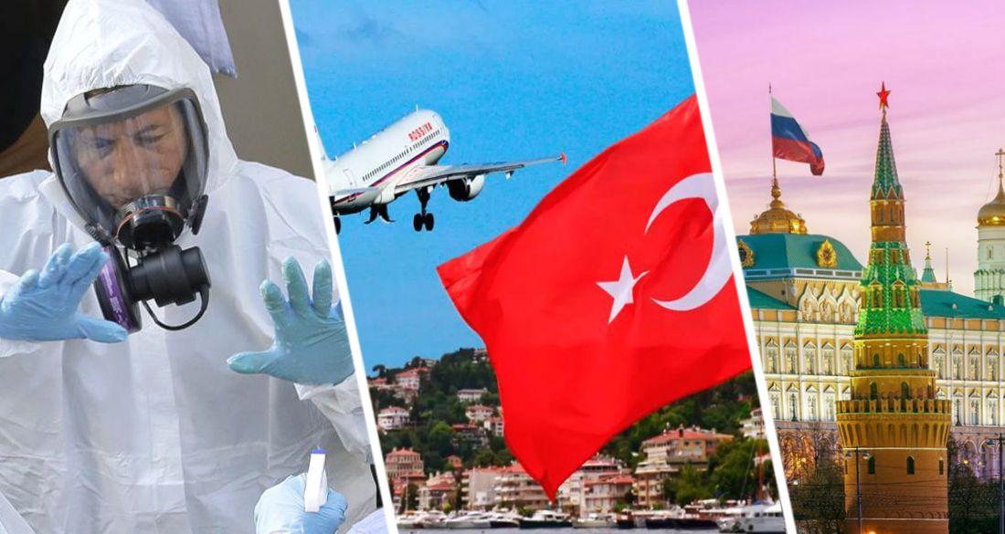 Закрытие Турции в двух вариантах: чего ждать российским туристам