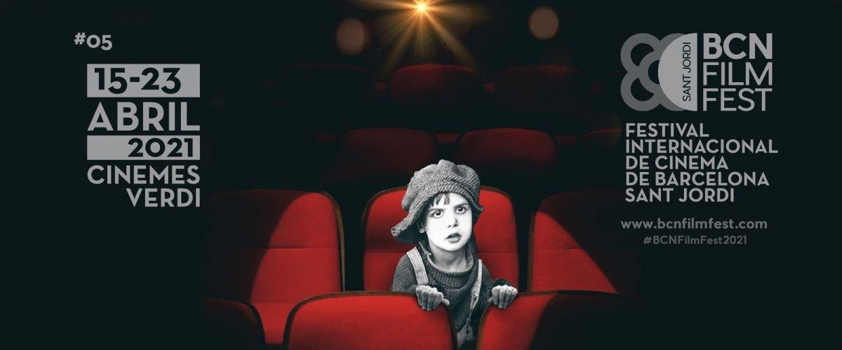 Джонни Депп и Изабель Юппер посетят международный кинофестиваль BCN Film Fest в Барселоне