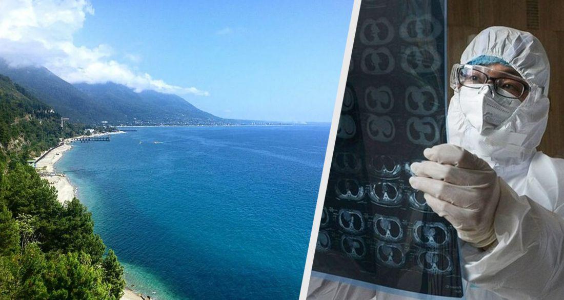 Абхазия начинает туристический сезон на фоне роста числа заболевших Covid-19