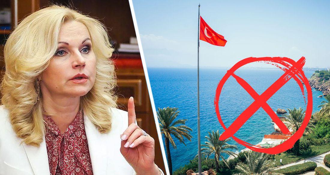 Турцию 1 июня не откроют: Оперштаб только сейчас объявил о начале консультаций и комиссий из «компетентных органов»