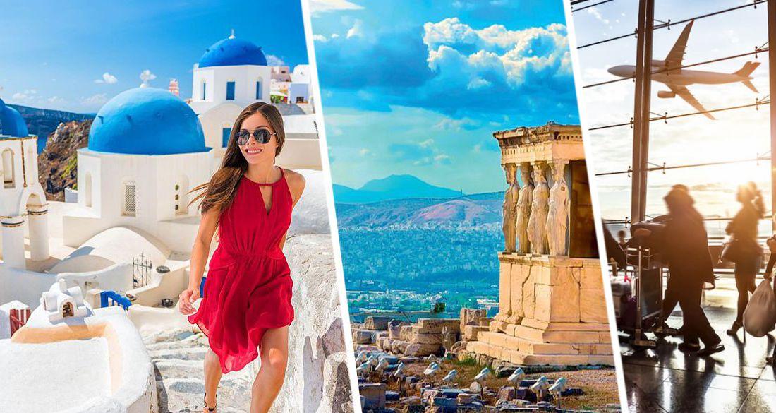 Объявлены итоги переговоров по открытию Греции для российских туристов
