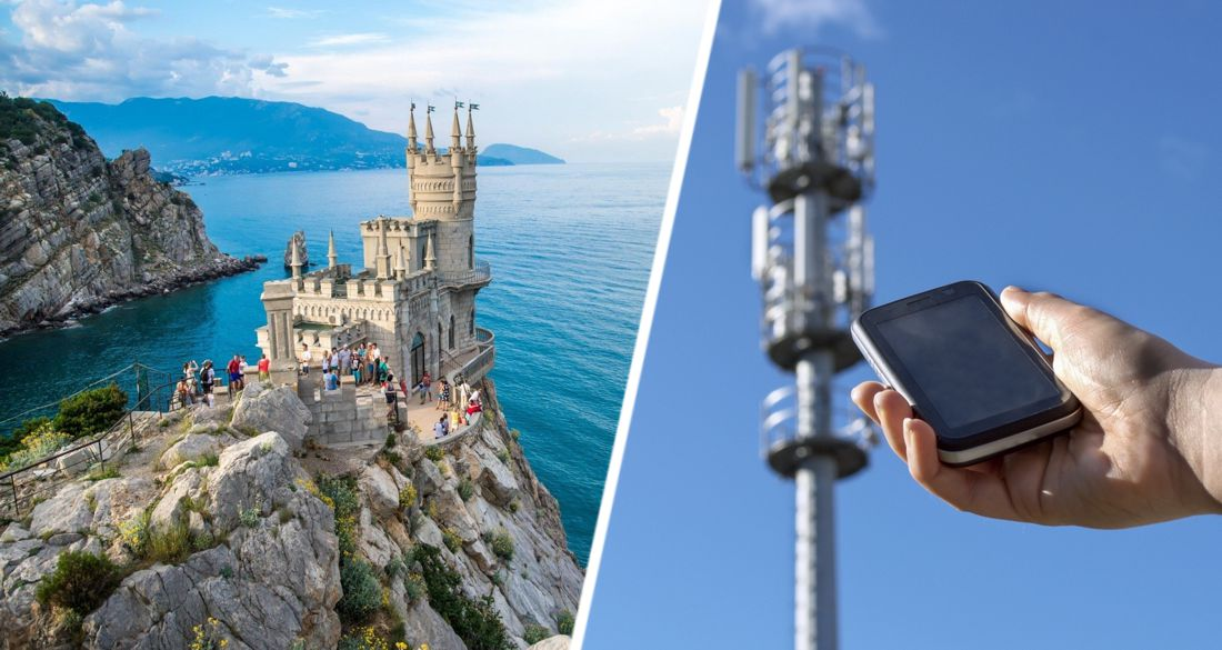 Прилетела в Крым и сразу развод на деньги: туристка рассказала о мобильной связи на курорте