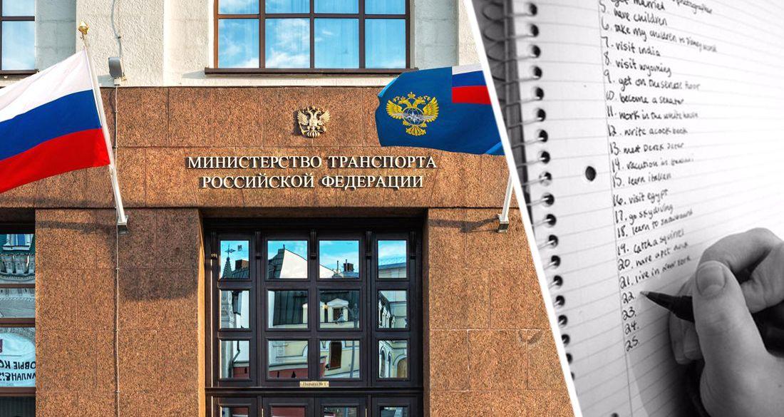 Монополизация и дискриминация: зарубежный туризм в России прибирают к рукам