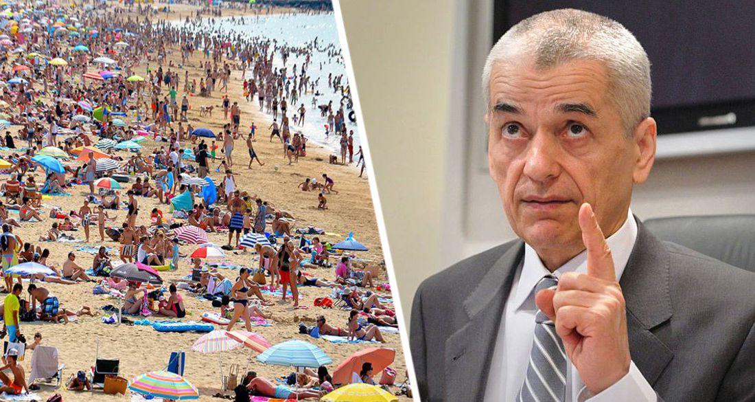 «Наш человек в любом случае едет в Турцию»: турки обрадовались словам Онищенко