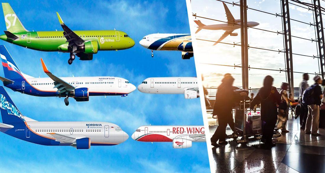 Вышел рейтинг российских авиакомпаний за апрель