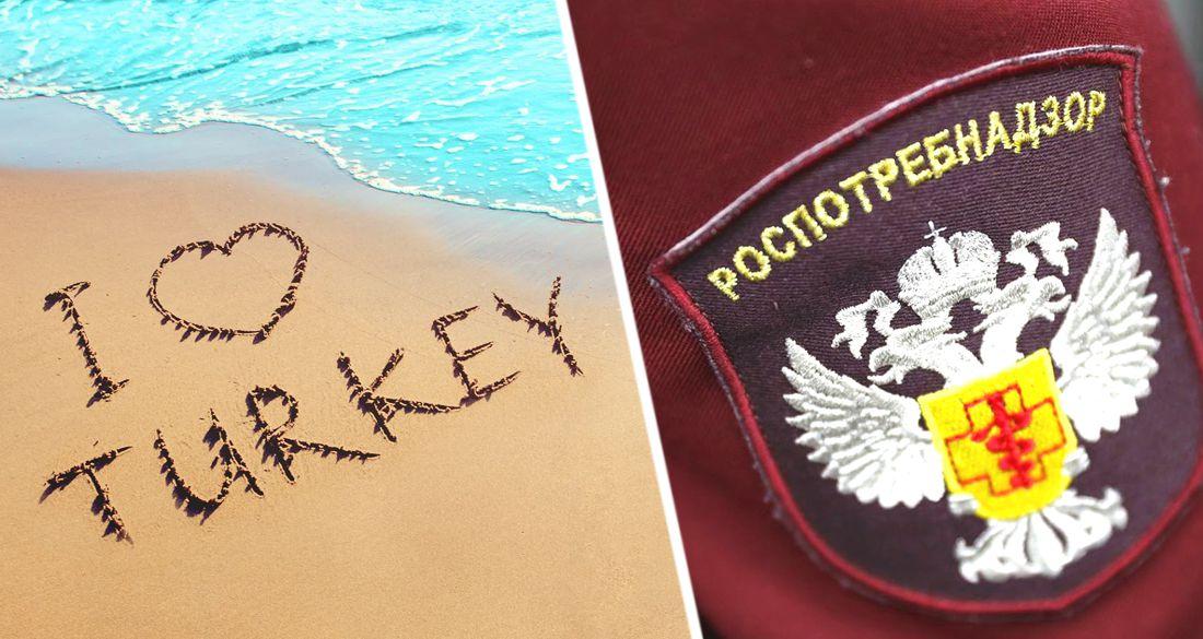 Началось формирование делегации для изучения ситуации на курортах Турции