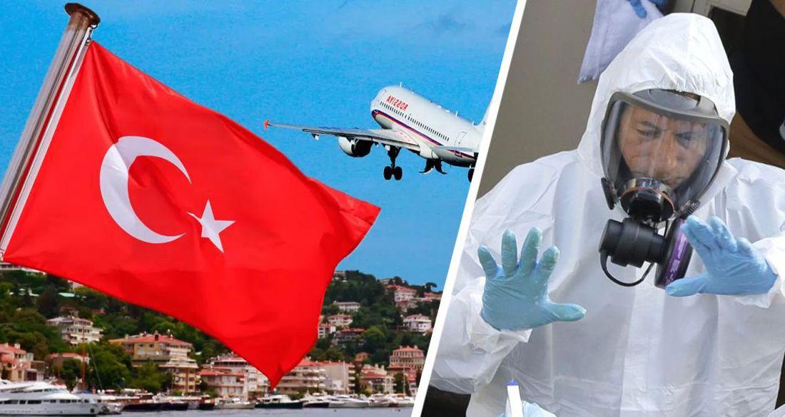 Турция не включила российских туристов в важный список