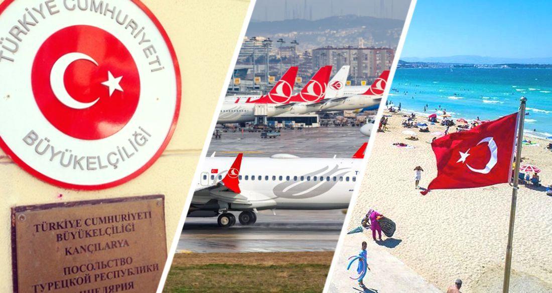 Посол Турции заявил о скором возобновлении авиасообщения с Россией
