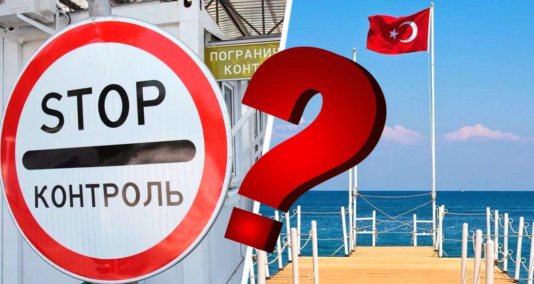 Мнения россиян о закрытии Турции разделились