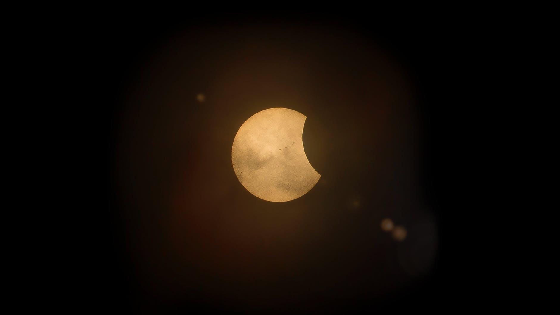 Планетарий Мадрида будет транслировать частичное солнечное затмение 10 июня