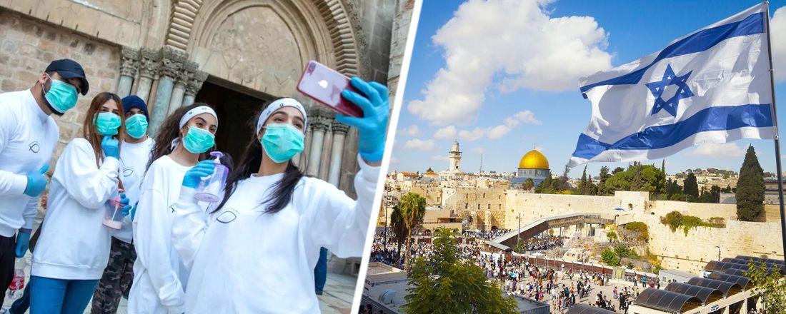 Израиль готовится к приёму туристов со всего мира - вопросы и ответы