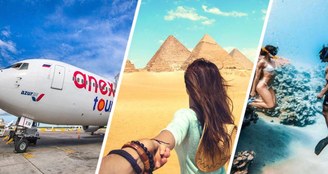 Анекс начинает наращивание рейсов в Египет: туристы полетят на Красное море из 21 города России