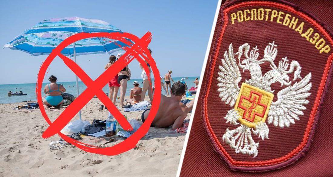 Начались массовые аннуляции туров: российские туроператоры потребовали спасти сезон