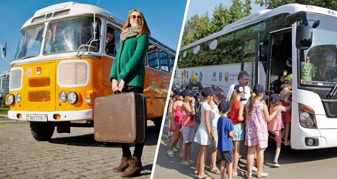 Туристам рассказали, как выбрать автобус и место в нем
