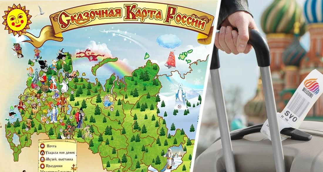 Куда поехать: стал известен список ТОП-15 самых интересных достопримечательностей России