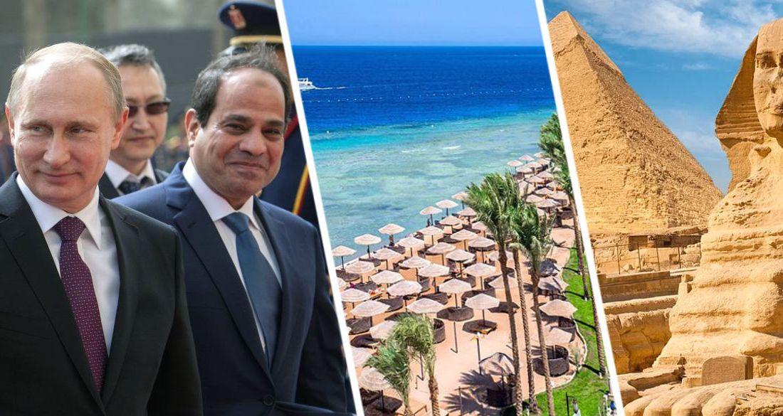 Кремль ответил по вопросу открытия Египта