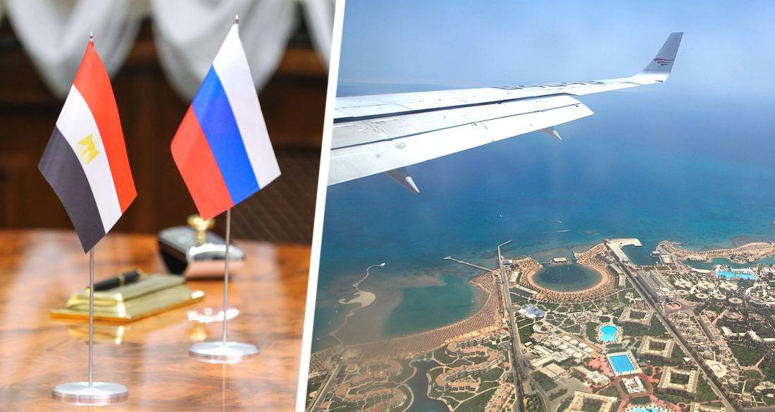 МИД РФ сделал заявление по открытию курортов Египта