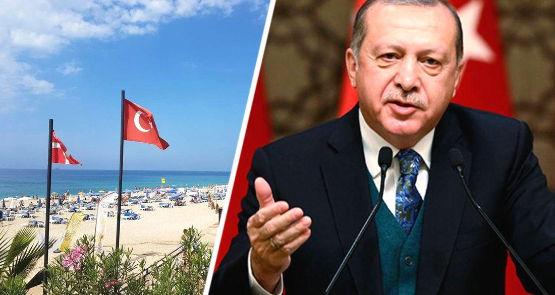 В Турции начинается «туристическая атака» - Эрдоган сделал заявление туризму