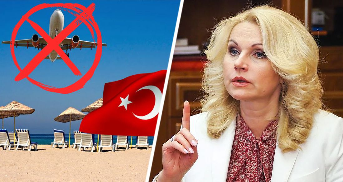 Турции дали три недели на исправление: Оперштаб назвал дату продления запрета