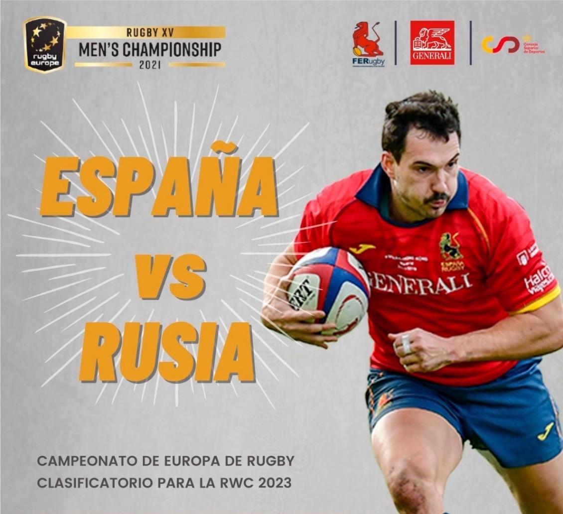 3 июля в Аликанте состоится отборочный матч по регби между Испанией и Россией