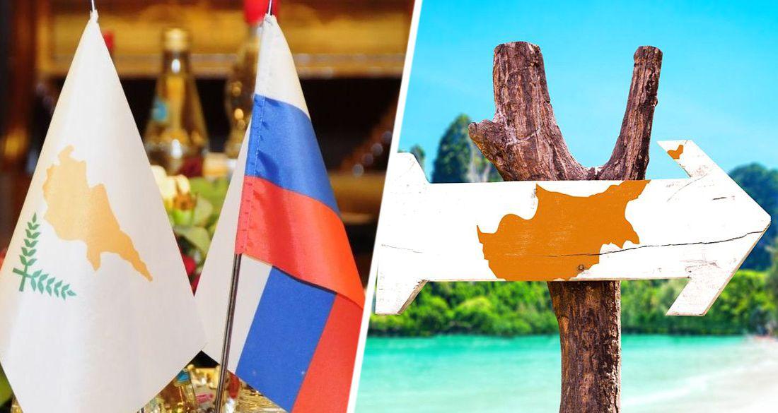 Кипр срочно отправляет делегацию в Москву для открытия туризма