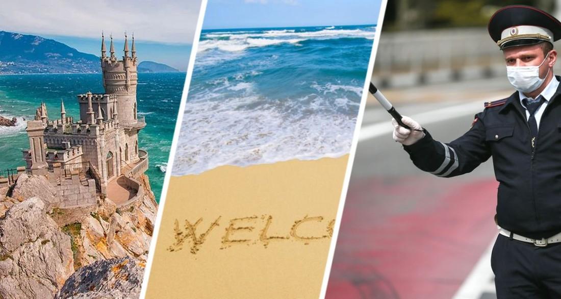 Из Крыма прозвучал тревожный сигнал для туризма: заявлено о сложной ситуации