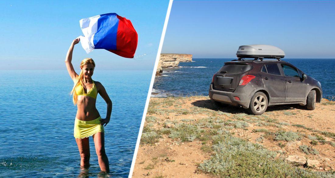 Подсчитана стоимость поездки в Сочи на автомобиле для российской семьи