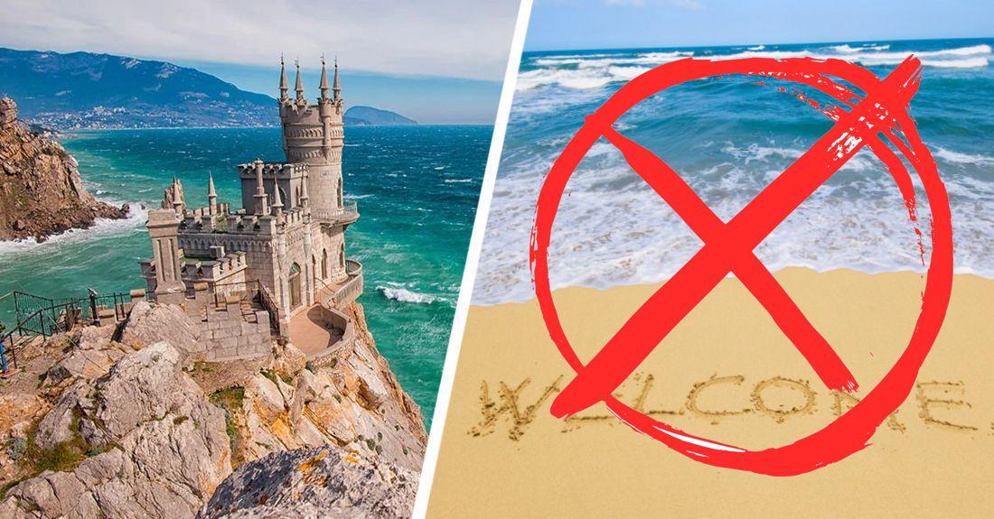 Пляжи Крыма предписано закрыть