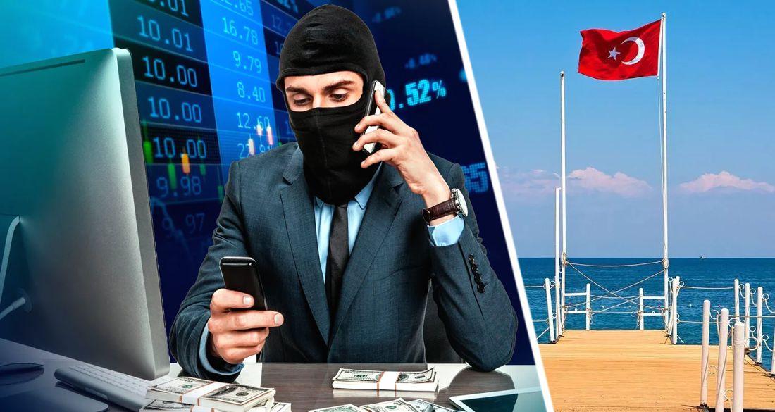Отправляющихся в Турцию россиян предупредили о мошенниках