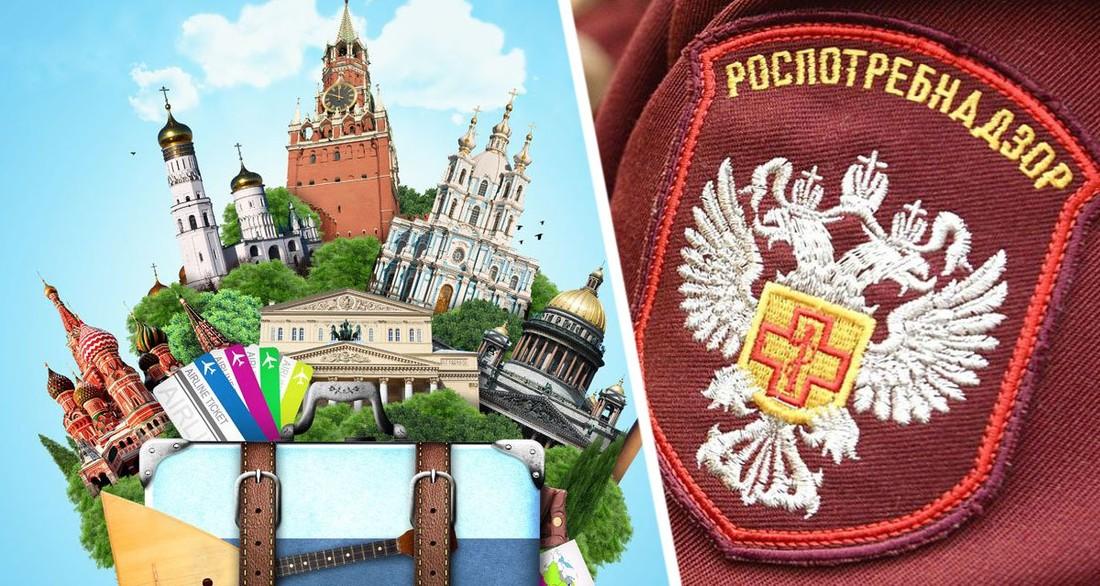 Туристам назвали регионы России, куда нельзя ехать без ПЦР-теста