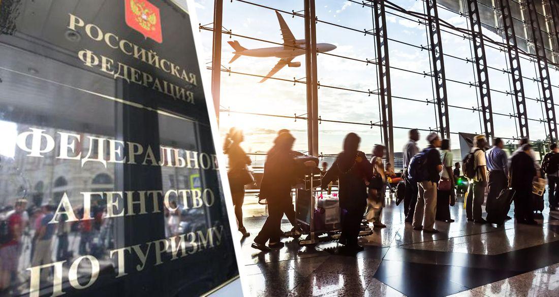 В России предложили изменить систему закрытия туристических направлений