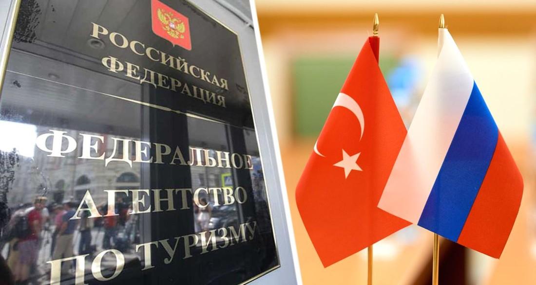 Если Турцию не откроют: Ростуризм рассказал, как туроператоры будут выходить из ситуации